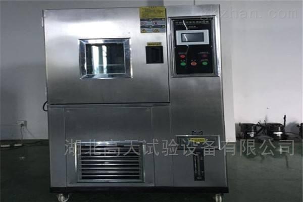 恒定湿热试验箱/可程控湿热交变试验机