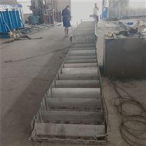 文殊链板输送机生产厂家