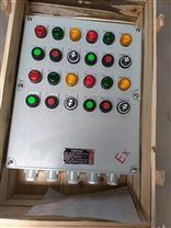 防爆控制箱的产品简介
