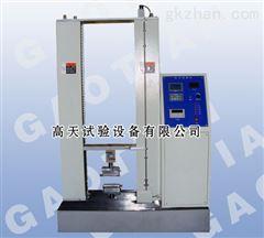GT-L万能材料拉力试验机