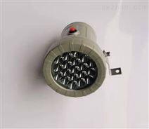 LED防爆视孔灯BAK51反应釜视镜灯