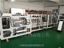 标准自立袋卷膜包装机