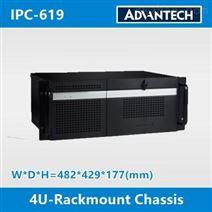 研华4U上架ATX IPC-619MB-00XE紧凑型