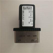 德国原装宝德burkert6013-125317防爆电磁阀