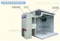 水泥混凝土恒温恒湿养护室