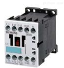 订货指南:西门子SIEMENS的电源接触器