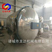 环保型电加热颗粒硫化罐
