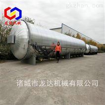 高溫高壓硫化罐