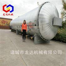 大型滚筒包胶硫化罐