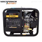 诺克发电机5KW柴油