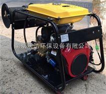 热水器高压清洗机厂家直销厂家销售