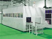 全自动金属五金件通用型超声波清洗机