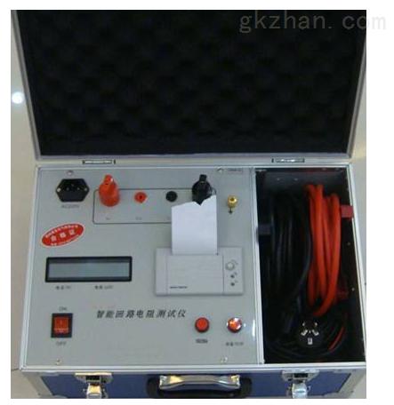 Z8201回路电阻测试仪