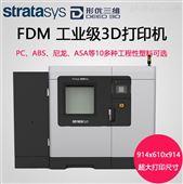 Stratasys Fortur450mc