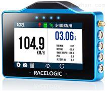 德国RACELOGIC VBOX 3i RTK数据记录仪 舟欧