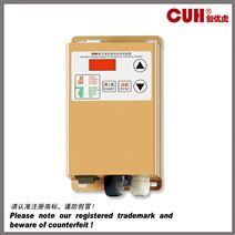 CUH创优虎SDVC20-L (10A) 调压振动送料