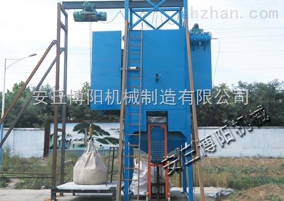 河南滑石粉吨袋拆包机 除尘吨袋破袋机制造