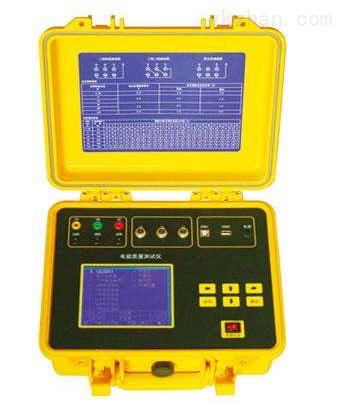 LZ-PQ1100B能质量测试仪