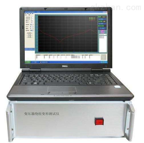 变压器绕组变形测试仪(频响仪)