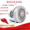 印染機械專用小型旋渦氣泵