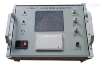 VS-9602型SF6气体分解产物测试仪