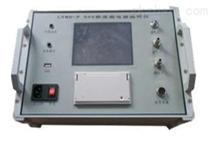 VS-9606型全自动SF6密度继电器校验仪