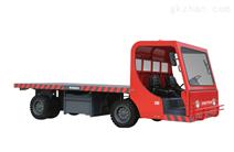 电动牵引拖车15-30t