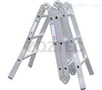铝合金六关节梯
