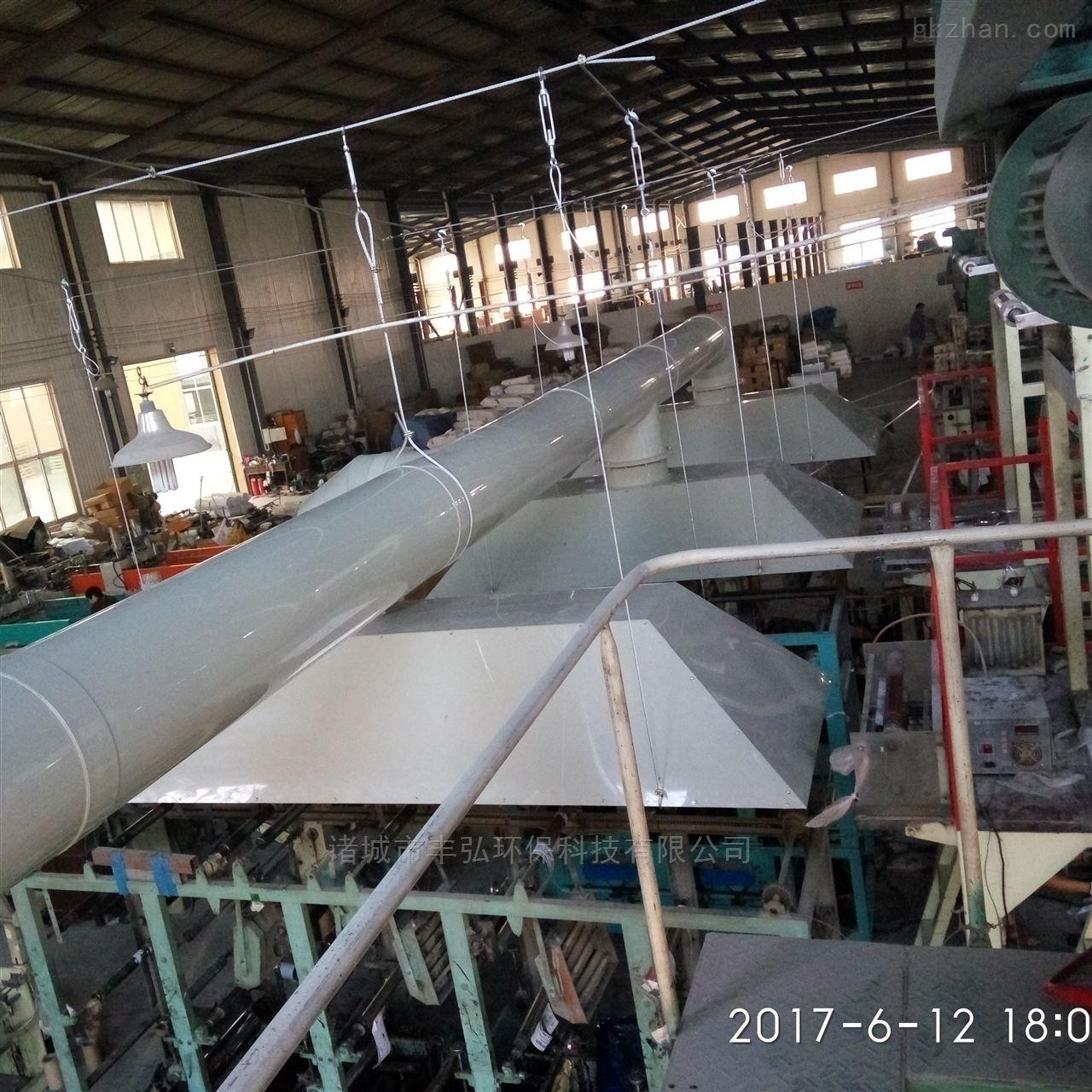 印刷包装废气处理系统