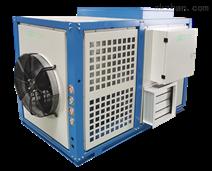 空氣源高溫熱泵藥材天麻烘干機