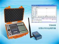 无线式建筑墙体传热系数检测仪