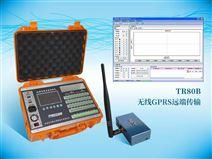 TR80B現場傳熱系數檢測儀