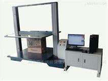 纸箱包装/抗压试验机工厂