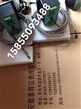 ch高精度振动变送器智能可调HZD-B-X、HZD-B-9F