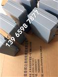 3800XL-A01-X50A-L55-H00-M01轴振动电涡流前置放大器轴位移探头