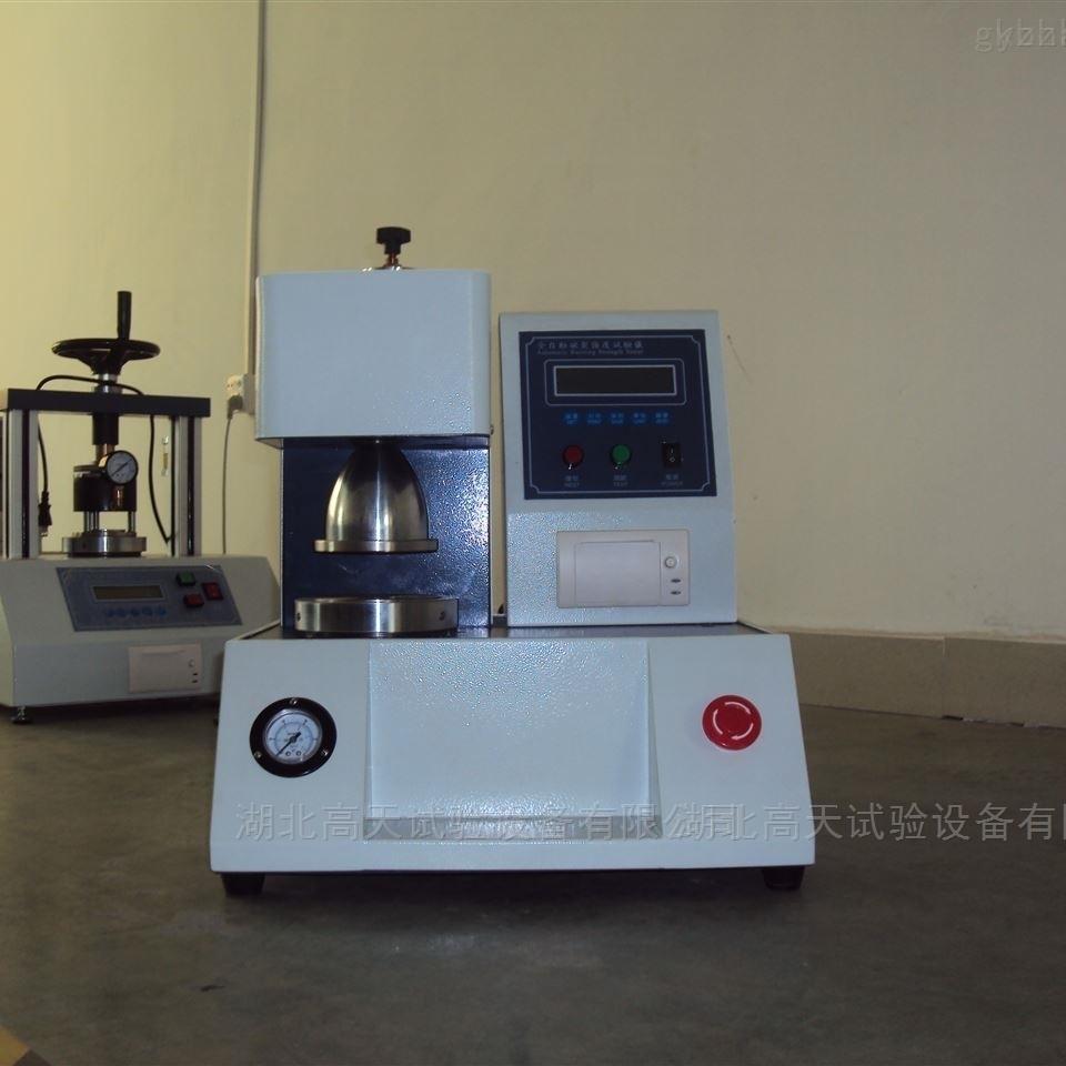 武汉纸箱包装破裂强度试验机设备厂家