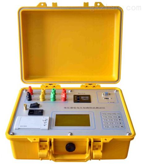 3218D型电力变压器低压阻抗测试仪