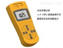 手持式核輻射監測儀現貨