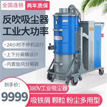工业吸超细腻子粉专用英格玛大口径吸尘器