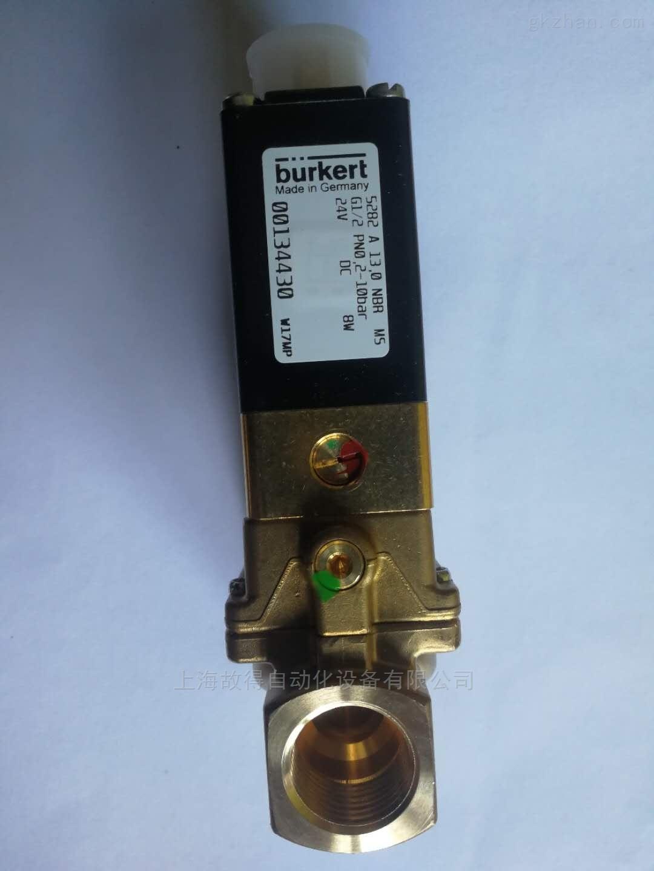 burkert 134430宝德5282电磁阀功能介绍