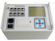 SRKC-6A高压开关特性测试仪