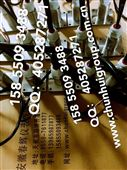 YMLV–D、YMLV–V安徽春辉集团一体化振动变送器