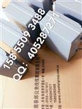 TKZM脉冲控制仪TKZM-12,TKZM-18,TKZM-20