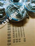 磁敏脉冲测速传感器SMOB-01-16L,SMOB-02-16L