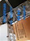 VS-2-A04-B06-C02/0-20MM振动速度传感器40mv/mm/s