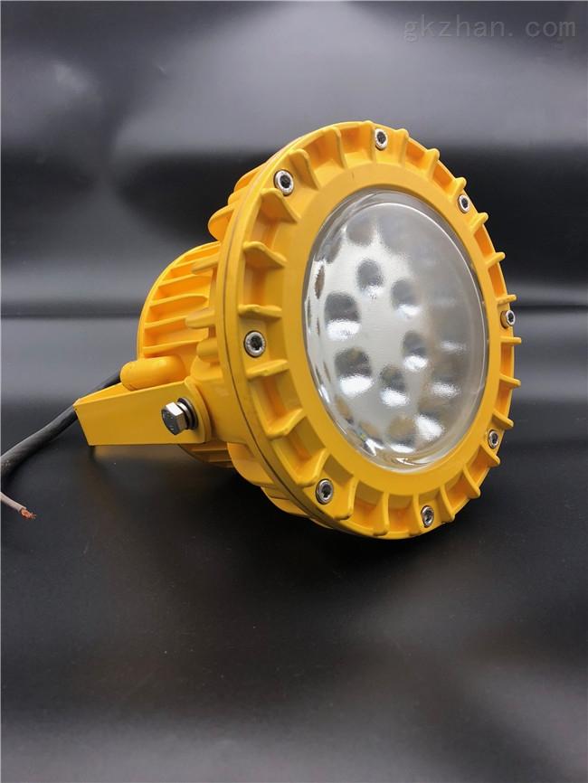 LED防爆照明燈60w泛光燈現貨