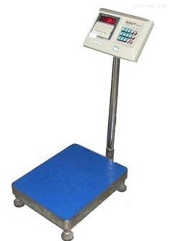 300公斤工业40*50电子台秤