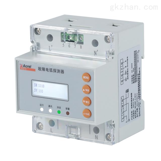 供应  安科瑞 故障电弧探测器  带RS485通讯