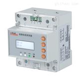 故障电弧探测器AAFD-40 安科瑞厂家供应