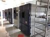 线材高低温测试箱